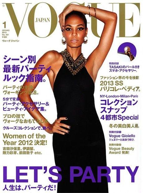 mannelijke tijdschriften