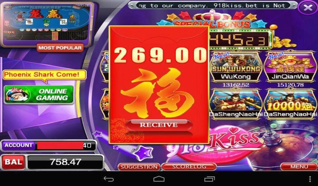 казино слот онлайн 78
