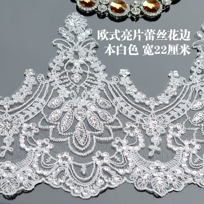 Aliexpress.com : Buy 22cm Wide Gorgous Cord Lace, Silver Cord Lace Off White Cord With Sequin Fabric Trim for Wedding Veil Hair Accessories from Reliable fabric pen suppliers on YF Fashion Textiles | Alibaba Group