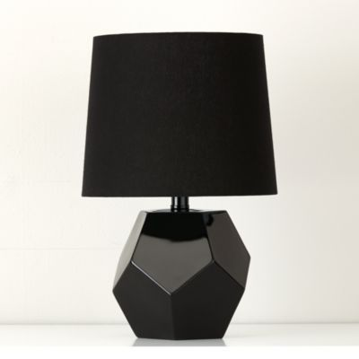 Charley harper artist collection lamp bases table lamp base and between a rock and a lamp base black the land of nod mozeypictures Gallery