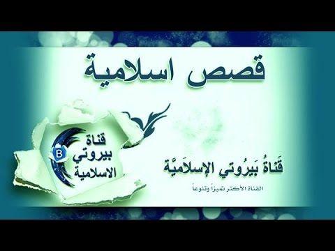 هل تعرف ما هي قصه مدفع رمضان اخوكم محمود بيروتي مدونة بيروتي
