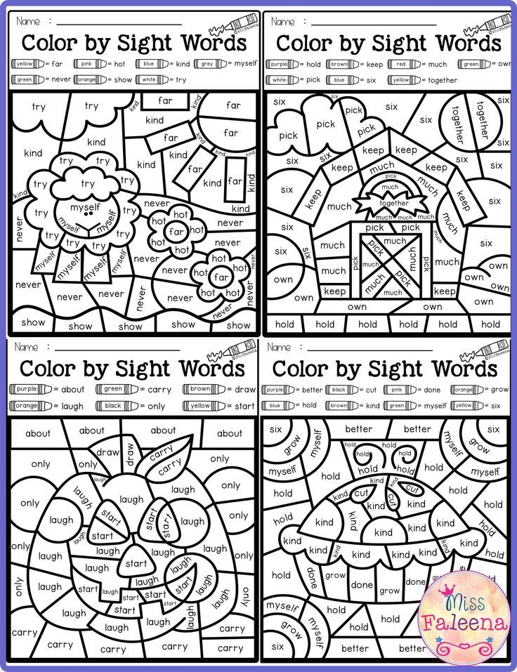 Fall Color by CodeSight Words Third Grade