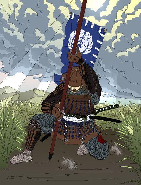 Yari Samurai during the Japanese warring states period ...