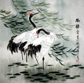red crowned crane art - Google Search