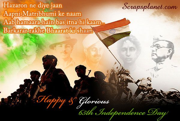 Image result for independence day images with quotes