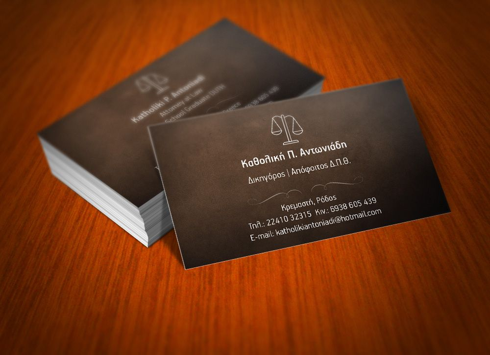 lawyer business card  lawyer business card cards