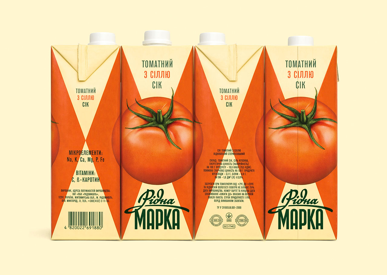 IDEAS#136 – Packaging