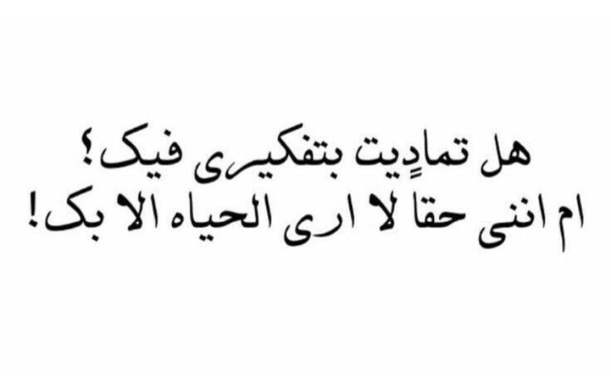 From Lapinoo Words Feelings Arabic Calligraphy