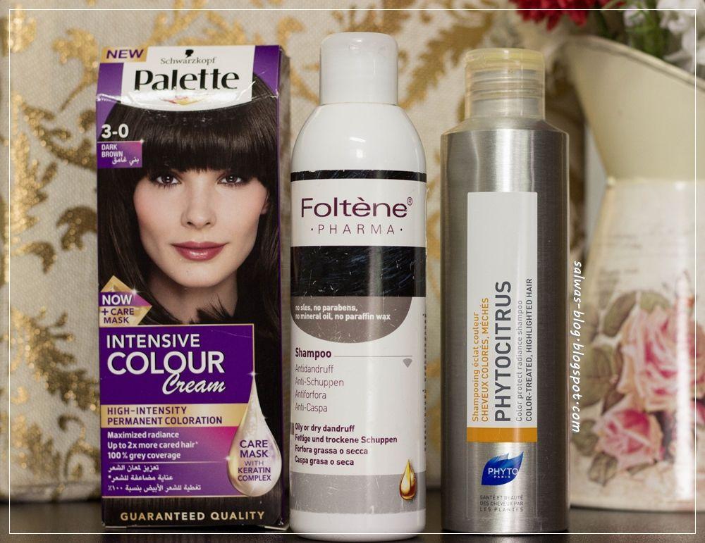 منتجات خلصتها ديسمبر 2017 شامبو فيتو للشعر المصبوغ شامبو انتي داندروف من فولتن صبغة باليت Color Shampoo Light Hair Light Highlights