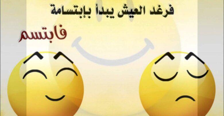 عبارات جميلة عن السعادة والتفاؤل والأمل
