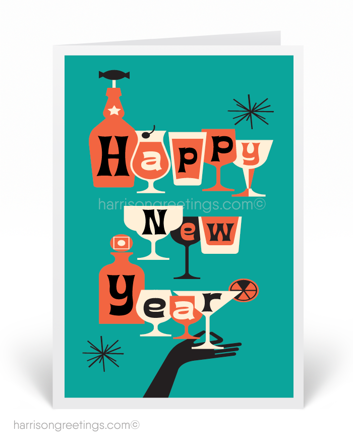 2017 happy new year greeting cards
