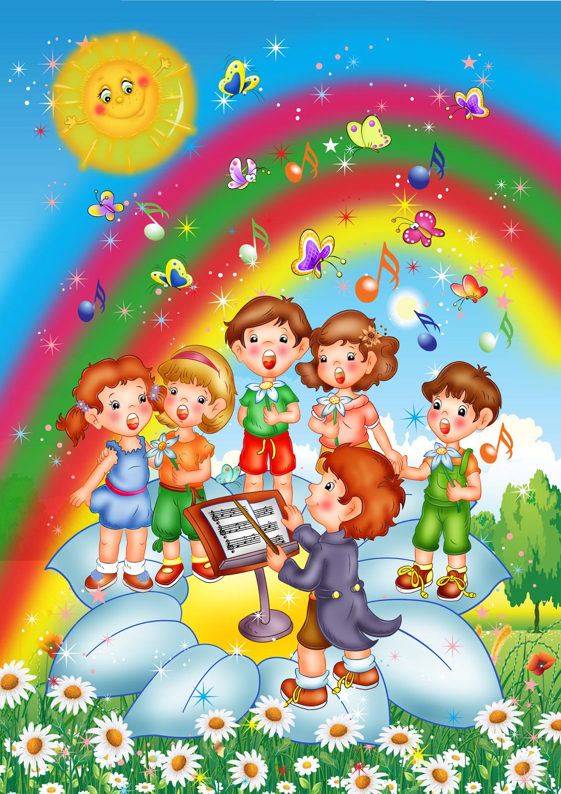 Открытки поющих детей, ромашка анимация