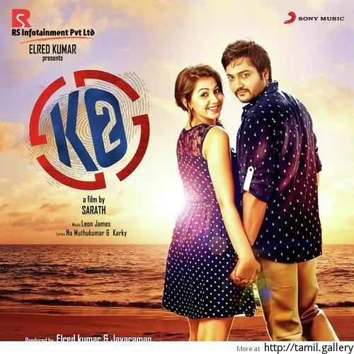 Hot Teri Deewangi Malayalam Full Movie With English Subtitles Download