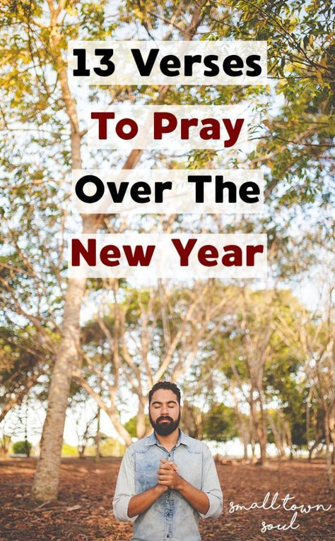 13 Verses To Pray Over The New Year | Bible quote | Pinterest ...