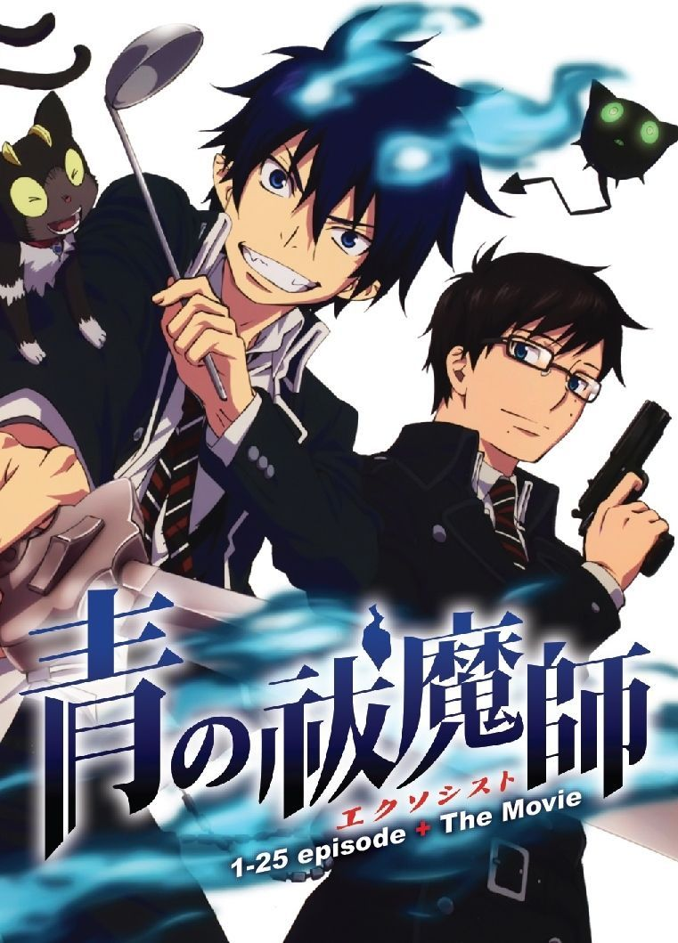 Dvd Blue Exorcist Season 1 Episode 125 End + Movie Anime