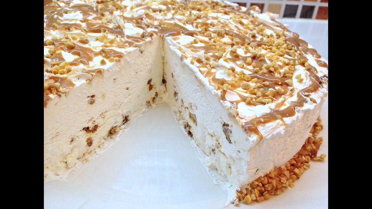 ايس كريم او كلاص بحجم عائلي بمذاق رائع بدون فلان او غبرة الشانتيي يستحق Desserts Easy Cake Cake Decorating