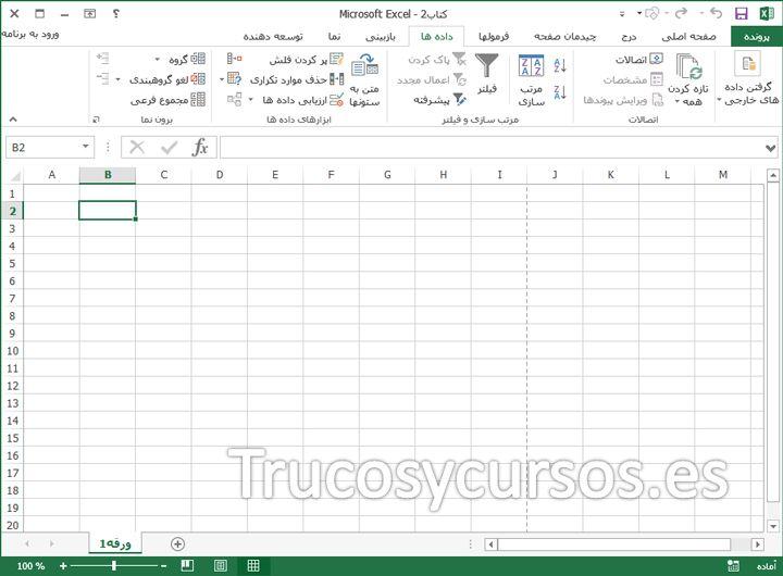 Crees Haberlo Visto Todo En Excel Microsoft Excel Microsoft Y