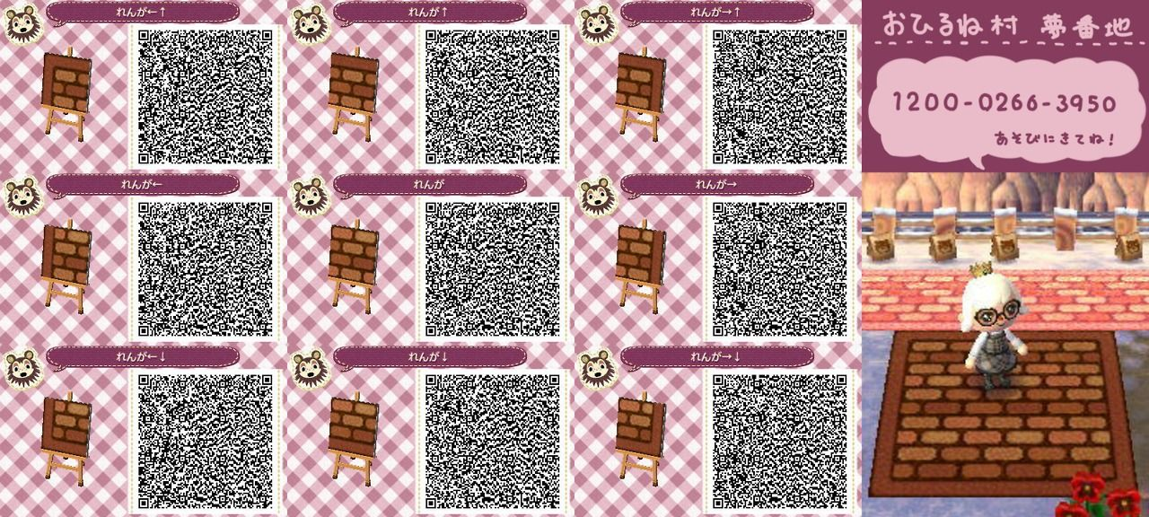 Brown Brick Paths Acnl Pinterest Brick Path Qr Codes And Animal Crossing Qr