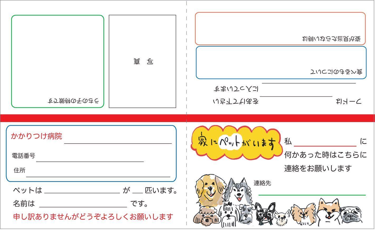ハセガワ アヤ On Twitter Blog Posts Notes Map
