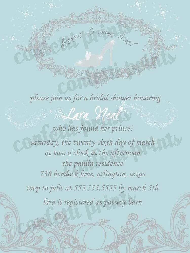 cinderella princess bridal shower invitation printable