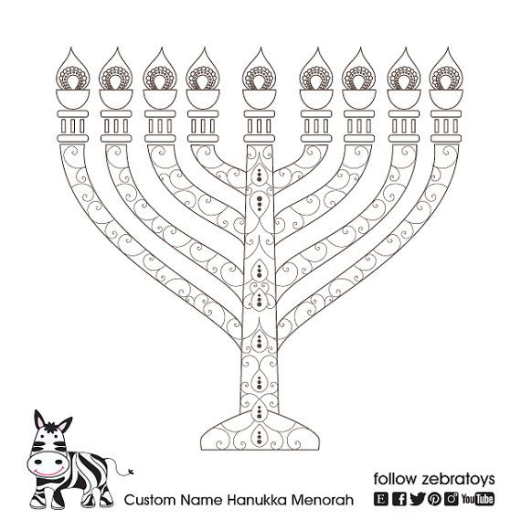 Custom Name Menorah Personalized Hanukkah Coloring Page 1
