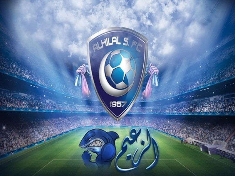 Al Hilal Fc Wallpapers Wallpapers All Superior