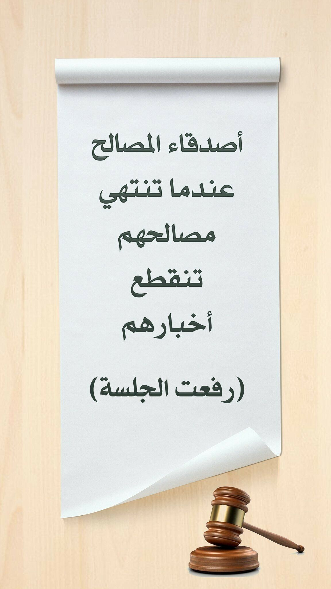 Pin By Hissa Al Ibraheem On Wise Words Wise Words Words Wise