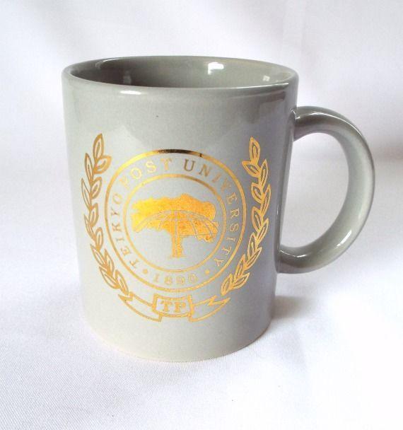 Teikyo Post University Mug Connecticut TP Academic Seal
