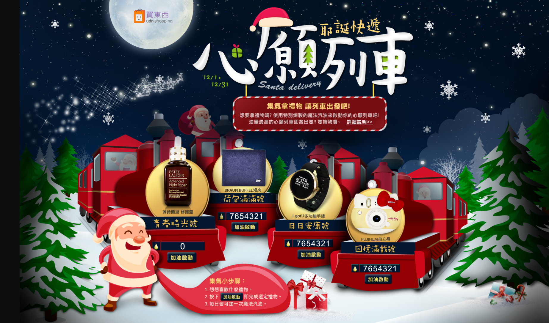 Image by 逸菁 胡 on Edm Banner design, Christmas ornaments