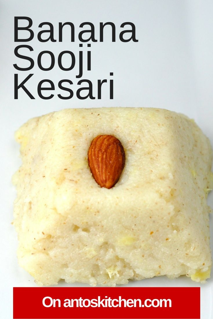 Banana kesari recipe delicious desserts bananas and easy banana sooji kesari is an easy and delicious dessert it can also serve as a forumfinder Images