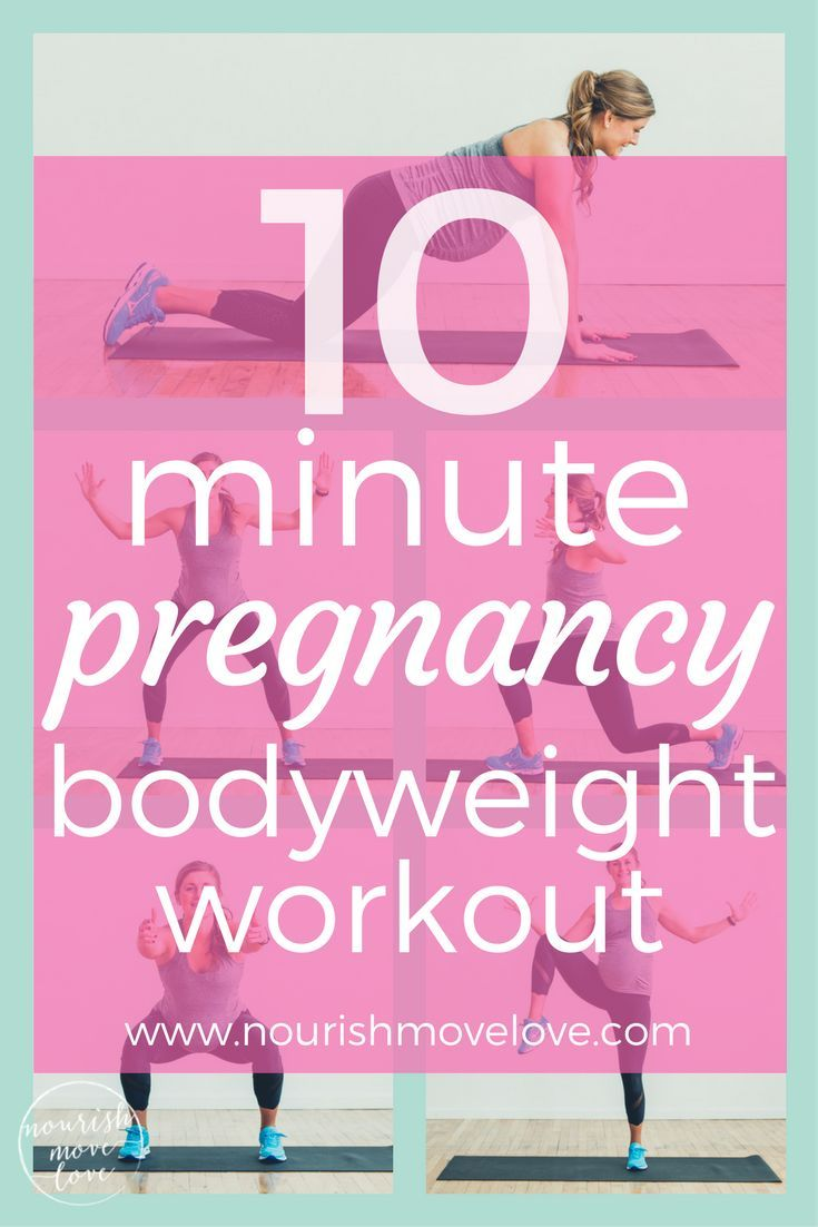 10 Minute Mommy Bodyweight Workout | body weight workout I prenatal workout I fit mom I prenatal fitness I workout II Nourish Move Love #fitmom #fitpregnancy