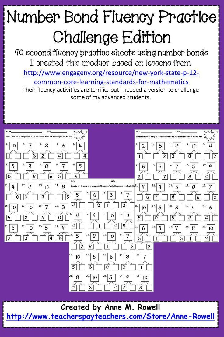 Number Bond Fluency Worksheets Addition Number Bonds