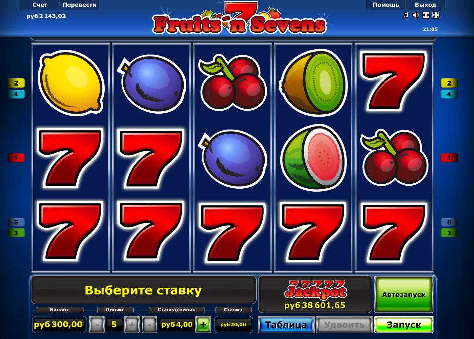 Игра казино три семерки игровые автоматы 2005г
