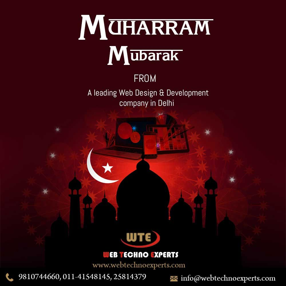 Muharram Mubarak Happy Islamic New Year Wish You A Very