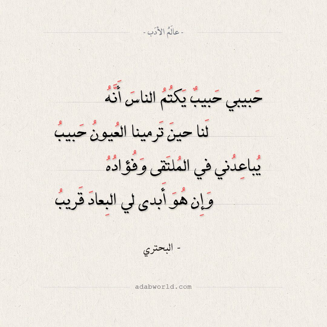 Pin On ش عر