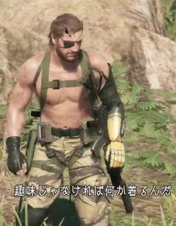 Big Boss Eyepatch Metal Gear Solid Metal Gear Eyepatch