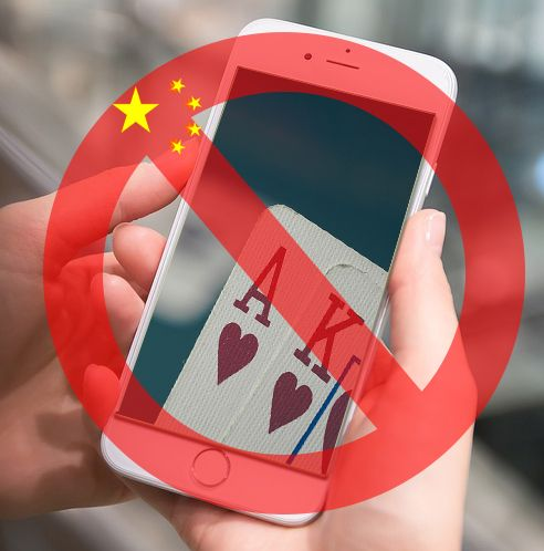 China Black Friday Chinese Government Bans all Online