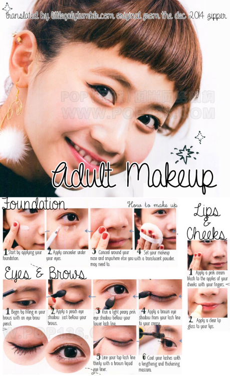 Fill in your eyebrows with an eyebrow pencil. Apply a