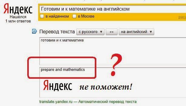 Математика высшая онлайн решение задач решение задач по гипоксии