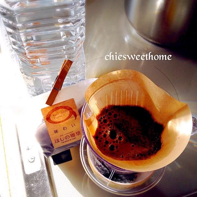 おはようございます( ´ ▽ ` )ノ  昨日「高賀の森水」の源泉で水をくんで来ました! (岐阜県関市洞戸)  そのまま飲んでも美味しいのですが、勿論お料理に使えば更に美味しいですよね(*^^*)  今朝は美味しい水でモーニングコーヒー♡  長い連休も終わり、今日から食堂の仕事も始まります!  さあ、次の連休までまた頑張りましょう!! - 62件のもぐもぐ - 湧き水でモーニングコーヒー by chieko ♪