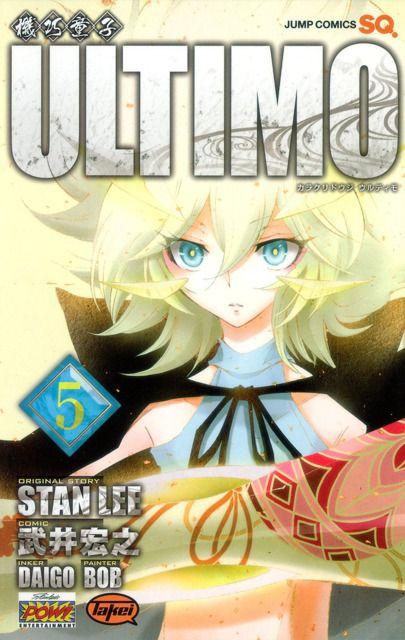 vitamin gambling d anime