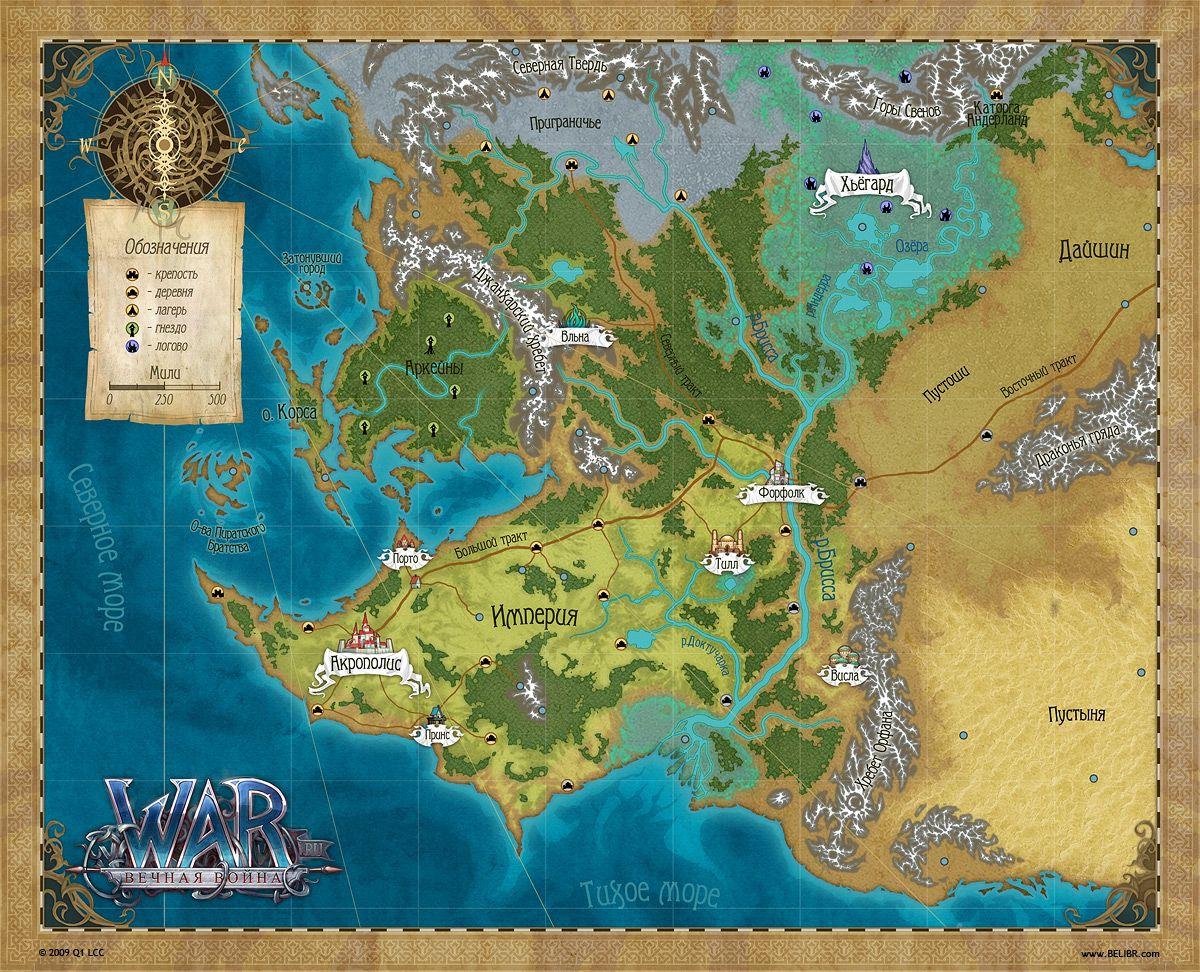 World map war by belibr rpg maps scenarios pinterest world map war by belibr gumiabroncs Choice Image
