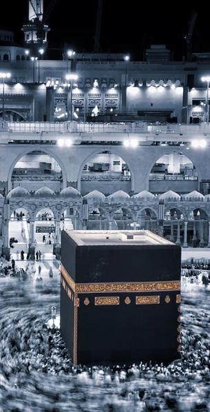 مكة المكرمة المملكة العربية السعودية Art Wallpaper Photo Islam