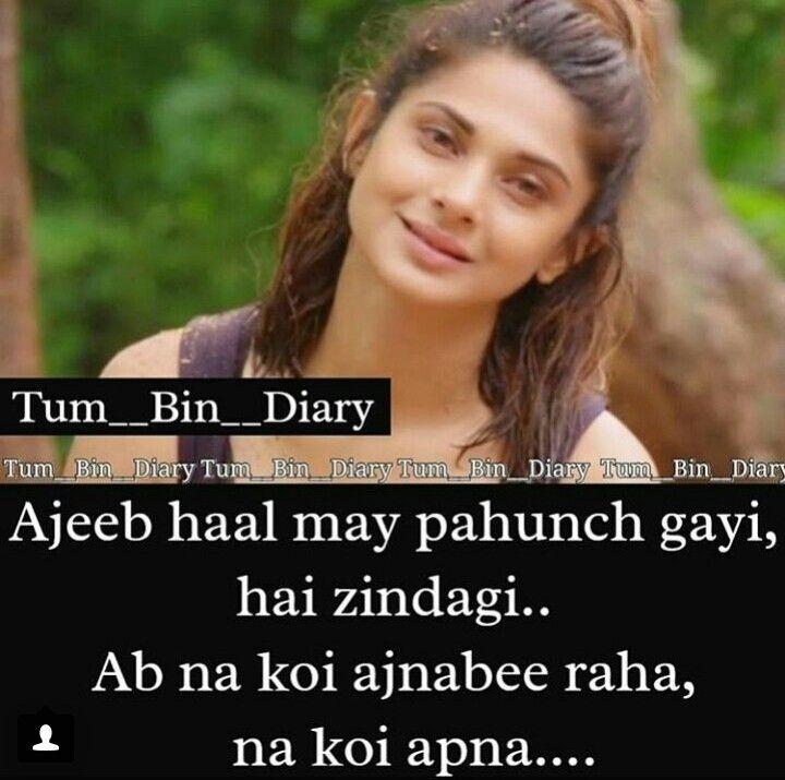 Pin by Mahera Khan on jennifer winget | Maya quotes ...