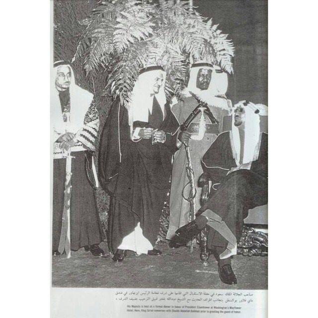 King Saud Bin Abdulaziz King Art Painting