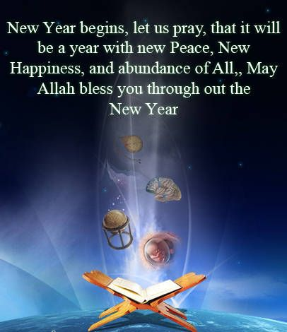 Islamic New Year | Islamic New Year Celebration And History : Greetings,  Wishes