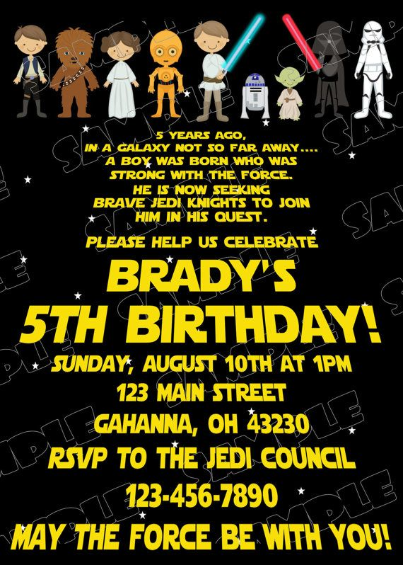 Star Wars Scroll Birthday Party Starwars Printable Invitations UPrint Customiz