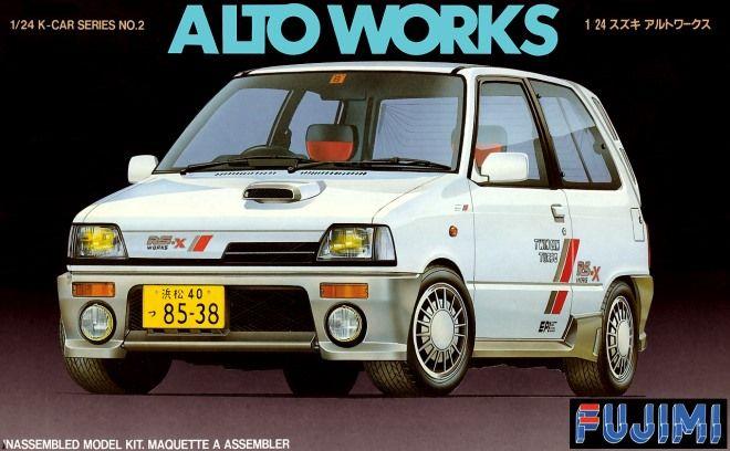 スズキ アルト /  SUZUKI ALTO WORKS