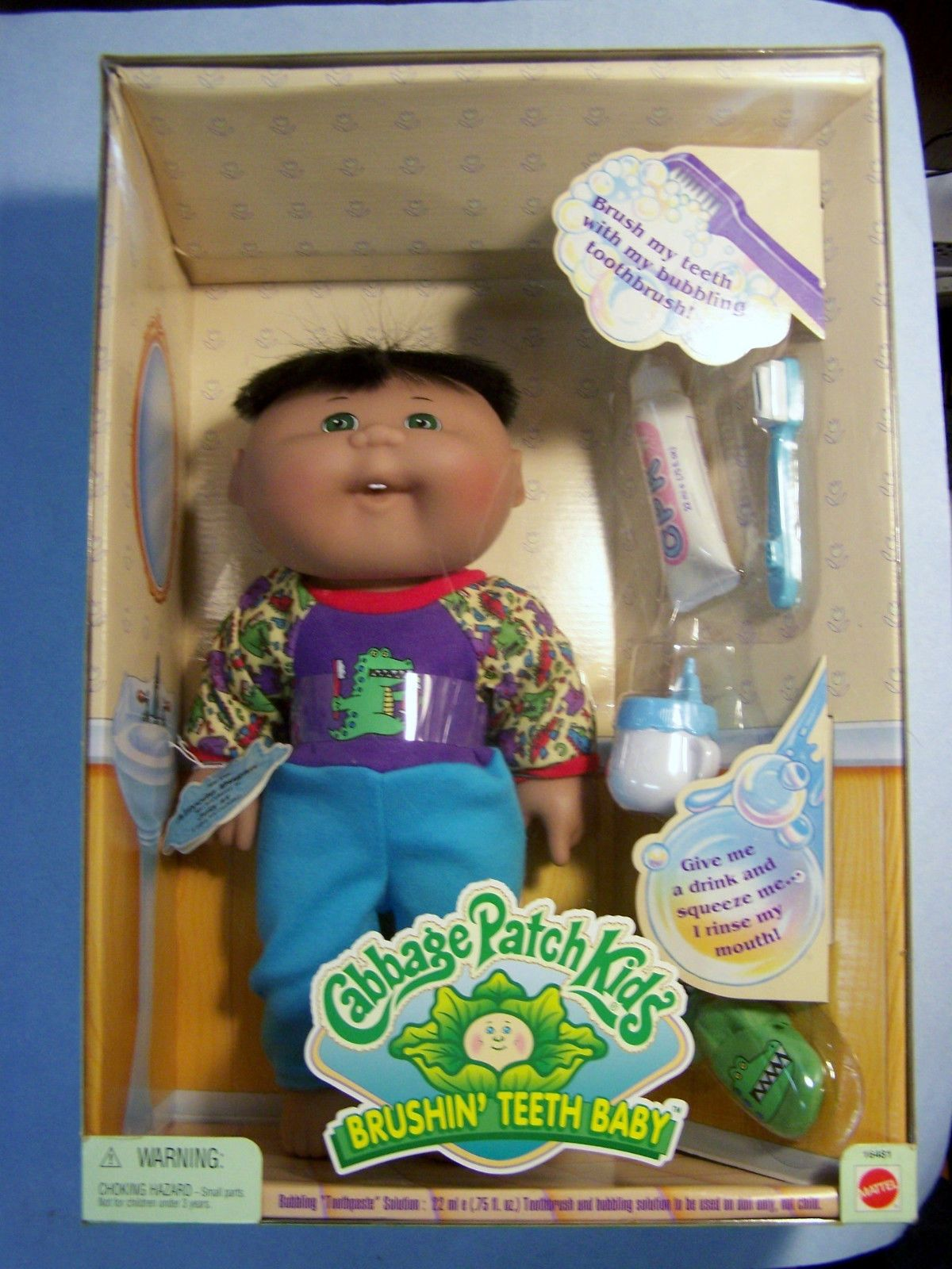1997 Brushin Teeth Baby Cabbage Patch Dolls Pajamas Toothbrush Cabbage Patch Babies Cabbage Patch Dolls Cabbage Patch Kids