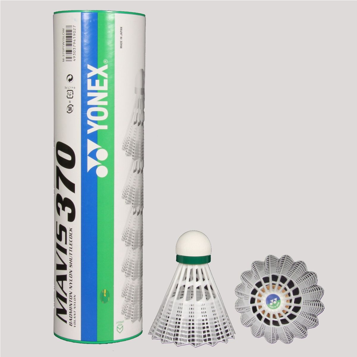 Pin On Badminton Products